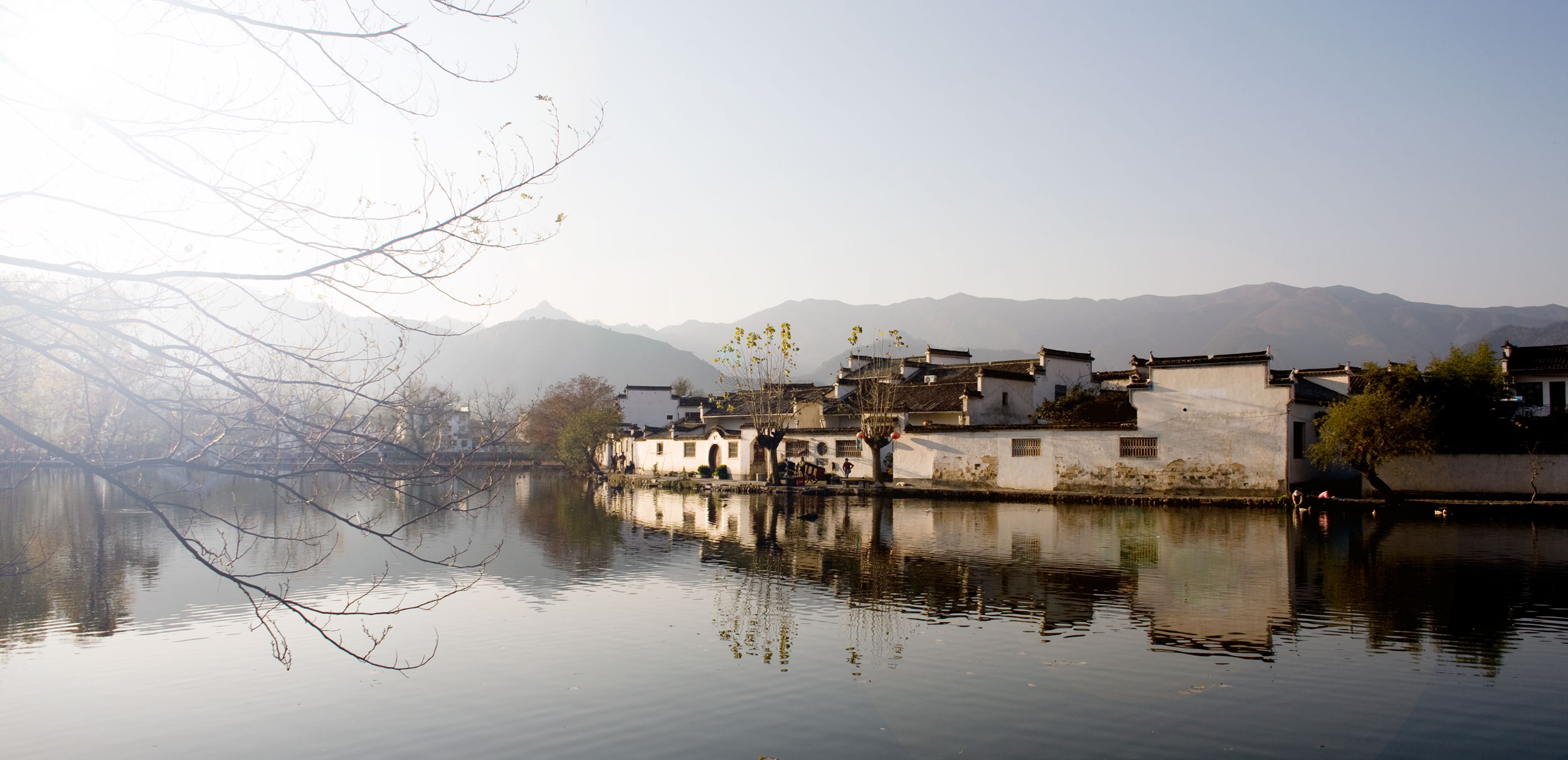 Hongcun, Anhui China